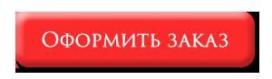 knopka44555